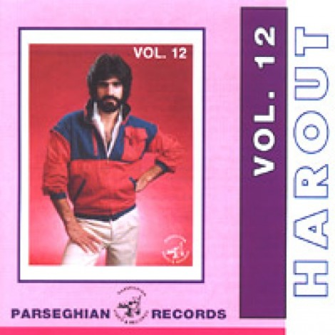 Harout Volume 12
