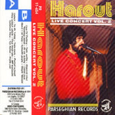 Live in Beirut (Volume 2)