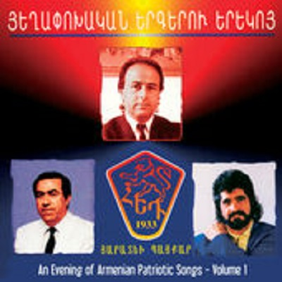 An Evening of Armenian Patriotic Songs Vol. 1