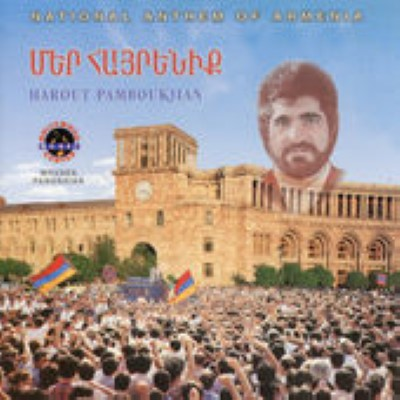 National Anthem of Armenia: Mer Hayrenik – Single