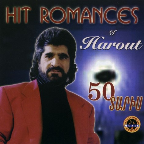 Hit Romances: 50 Daris